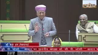 विधानसभा में तेजा गायन, मकराना विधायक रुपाराम मुरावतिया ने उठाये ऐतिहासिक मुद्दे