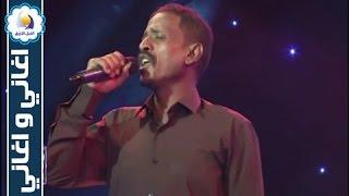 محمد النصري يا مطر عز الحريق  اغاني واغاني رمضان 2016