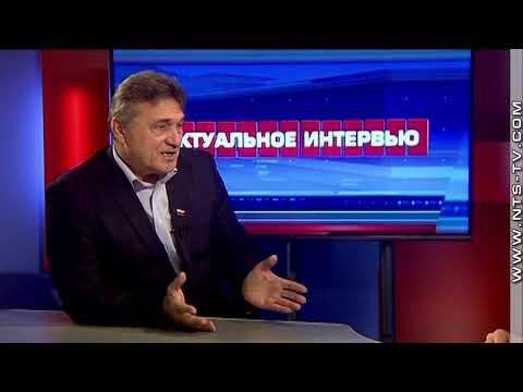 Актуальное интервью. Александр