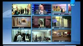 مصر تقرر|تغطية الأنتخابات البرلمانية مع فاطمة فواد و حسين عبدالرازق بضايفة نشات الديهي(2)