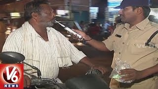 Karimnagar Police Conducts Drunk And Drive In All Over District | V6 News