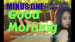 Kassy - Good Morning acoustic guitar minus one cover (Fight for My Way OST)
