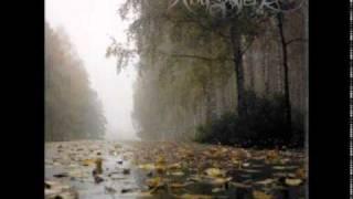 Abyssphere - Дождь (Rain)