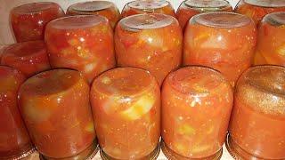 Лечо  на ЗИМУ)) самый простой, вкусный и быстрый рецепт))