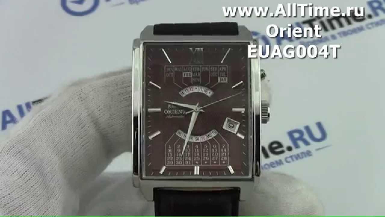 Часы Orient EUAG004T Часы Orient FNAA002B-ucenka