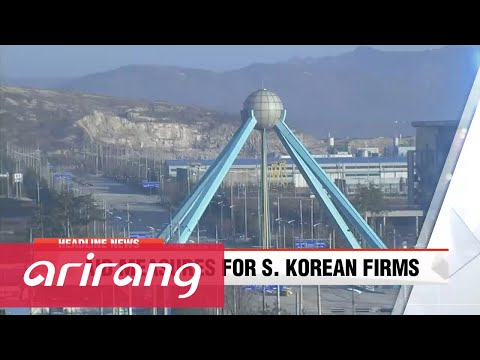 NEWSCENTER 22:00 S. Korea criticize North on its use of Kaesong complex as means···