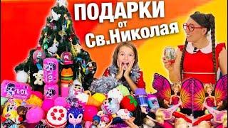 ПОДАРКИ на день Святого Николая /Сон или реальность / НЕ ПОДЕЛИЛИ Подарки у кого / НАША МАША и Тутта
