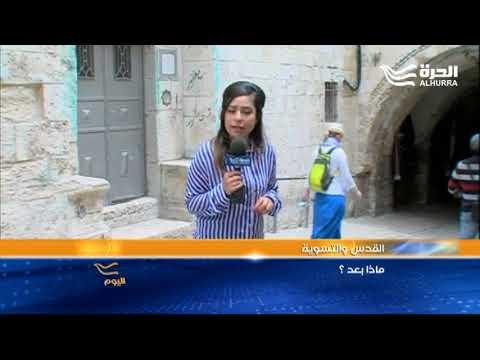 القدس.. مواقع إسلامية ويهودية ومسيحية ورمز للتوترات  - 21:21-2018 / 5 / 13