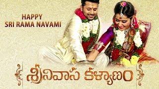 Srinivasa Kalyanam Sri Rama Navami Wishes | Nithiin, Raashi Khanna