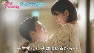 九家(クガ)の書 ~千年に一度の恋~ 第14話