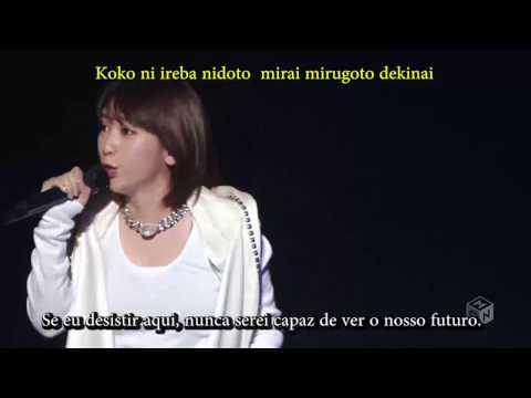 Eir Aoi - INNOCENCE - Sword Art Online - Tradução - Live