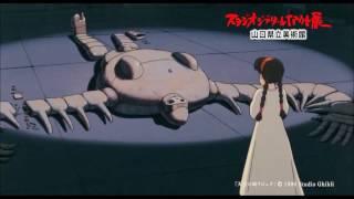 スタジオジブリ・レイアウト展(山口県立美術館) ふれあい ねこ展 (下...