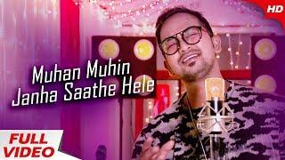 Muhan Muhin Janha Saathe Hele | Romantic Song by Satyajeet | Sidharth TV | Sidharth Music