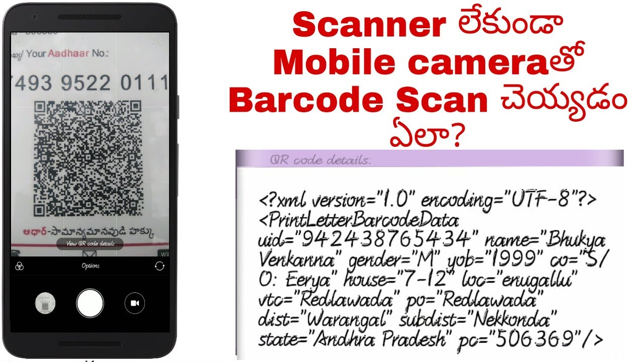 How To Scan Barcode With Using Mobile Camera?