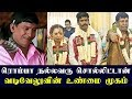 Good cause behind Actor Vadivelu Son's Marriage | Latest Cinema News | R...