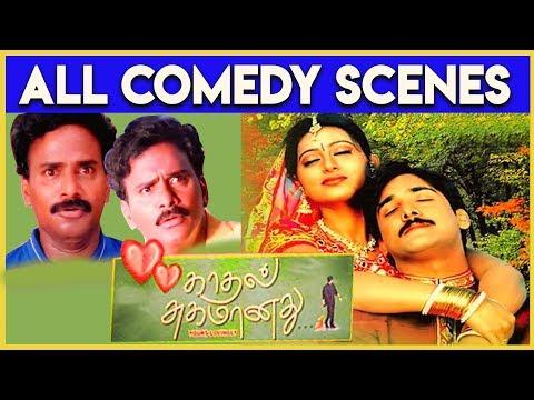 Kaadhal Sugamanathu - All Comedy Scenes | Tarun | Sneha