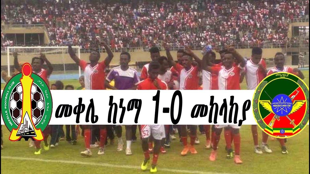 Mekelle Kenema 1-0 Mekelakeya #Ethiopian Premier League 2018