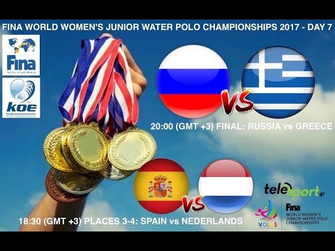 12th FINA WORLD WOMEN'S JUNIOR WATER POLO CHAMPIONSHIPS 2017 – DAY 7 – FINALS