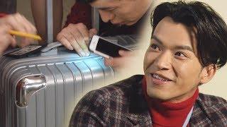 回家之開心速遞| 第510集| 力王每年均會把收到的利是放進行李箱,再將它...