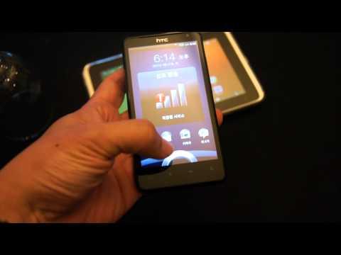HTC Raider 4G (LTE) Hands-On