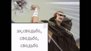 Комиксы хвост феи 7
