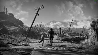 Fallout 4. Концовка за Институт Хорошая концовка