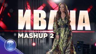 Download IVANA - MASHUP 2 / Ивана - Mаshup 2, 2021