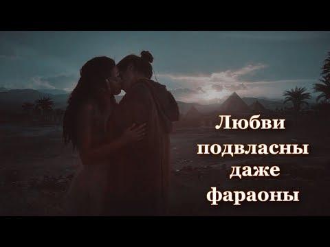 """Сериал """"Tut"""" Тутанхамон & Сухат"""