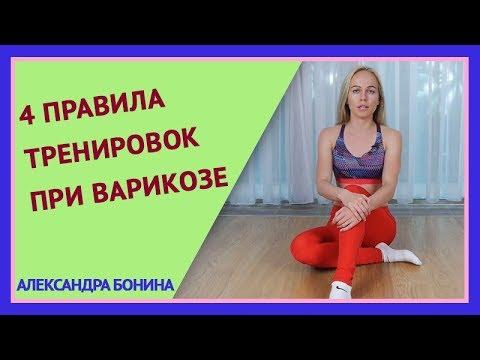 Clase de aerobic cu vene varicoase