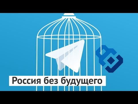 Why Russia will lose in a fight against Telegram