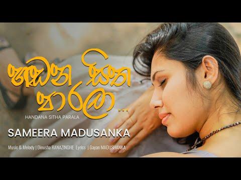 Handana Sitha Parala - Sameera Madusanka