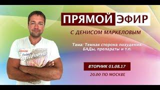 видео Таинственная диета Аллы Пугачевой