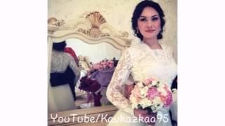 Чеченские красивых невест