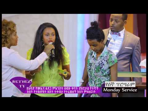 Prophet Mesfin Beshu, Bethel Television Channel.