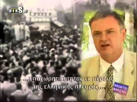 Review of Cyprus Independence 2009 - spoken mostly in Greek