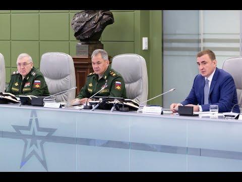 Селекторное совещание с руксоставом Минобороны России под председательством Сергея Шойгу (9.04.2019)