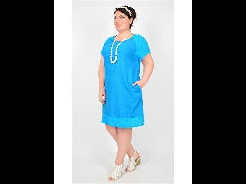 Шифоновые нарядные повседневные платья для полных женщин и