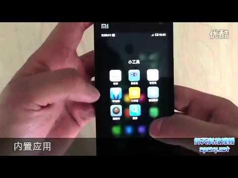 Xiaomi Mi2a обзор (test antutu)