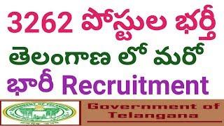 Telangana 3262 posts Recruitment Notification 2017 Update | Government Jobs in Telangana
