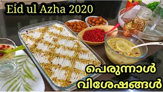 Eid- ul- Adh'ha 2020// Mutton Bryani// Pista Bread Pudding// Cashewnut Pakoda// Spoon & Fork