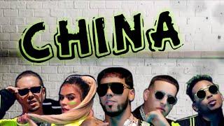 (Letra) Anuel AA, Daddy Yankee, Karol G, Ozuna & J Balvin - China (Lyric)
