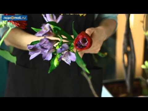 Флорист.ру: Как правильно выбирать цветыиз YouTube · С высокой четкостью · Длительность: 5 мин44 с  · Просмотры: более 9.000 · отправлено: 24.03.2014 · кем отправлено: Флорист.ру - Доставка цветов по всему миру