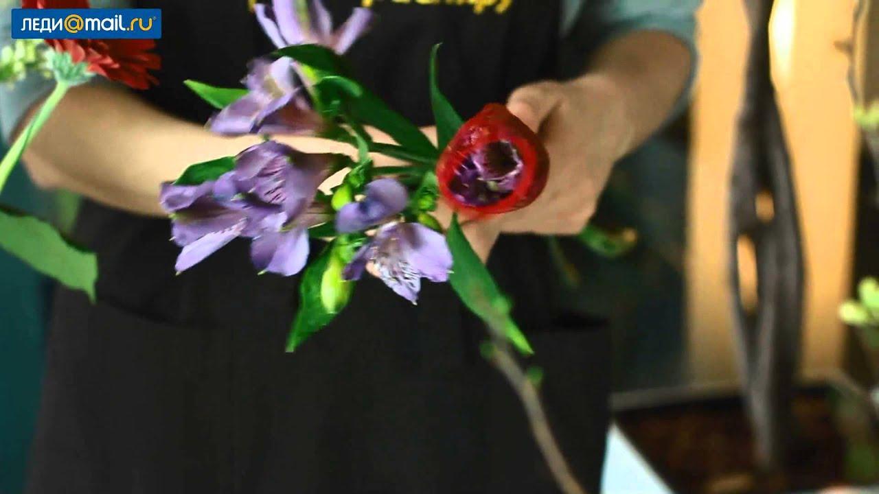 Флорист.ру: Как правильно выбирать цветы