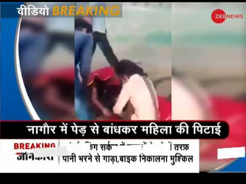 Morning Breaking: Rajasthan woman tied to tree, beaten mercilessly