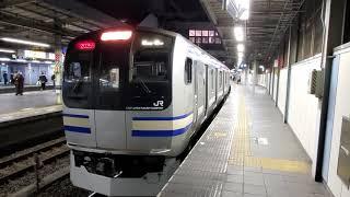 横須賀線E217系 品川進入~発車
