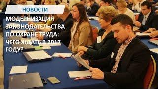 Новости: Конференция