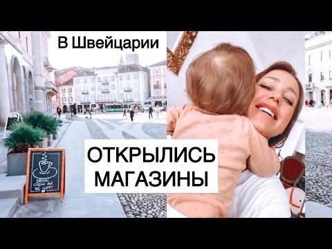 Показываю мужу детство в России в 90е | открылись магазины- покупки