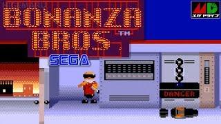 ボナンザブラザーズ : Bonanza Bros. メガドライブ実機[SoundMod]