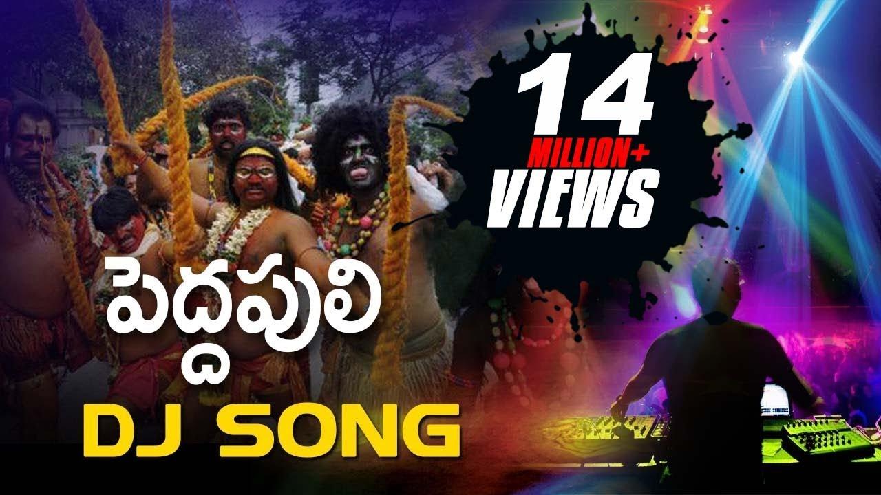 Download Pedda Puli Folk  DJ Song    Telangana Folk Dj Songs