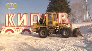 Киров чистят к приезду Медведева